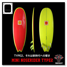 MINI NOSERIDER TYPE2